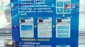 """青海首个""""智慧警务室""""投入使用,智能设备齐全,居民可自助办理"""
