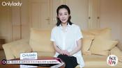 OnlyLady官方帐号:李纯:一个爱电影、会演戏、懂护肤的vlog博主的诞生!