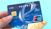 长期不用的银行卡不去注销,到底会不会欠银行钱?今天告诉你答案