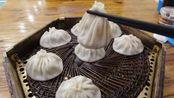 【vlog#25】皮薄馅大!北京西安贾三灌汤包。。。
