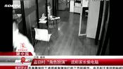 """江苏徐州教育机构笔记脑被偷,盗窃者在行窃时玩起了""""角色扮演"""""""