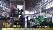 福建省发改委:我省发放价格临时补贴4267.46万元
