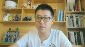 孙洪鹤:创业做三农自媒体如何认证?