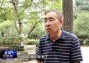 四川电影电视学院2014传媒人生 三等奖 方言词典热销背后的思考