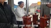 山东临沂农民赶集买炉子,一台采暖炉要多少钱?价格贵吗?