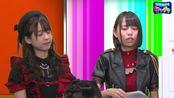 『情報ザリ蟹 ヤナギ屋』(2020年3月5日放送分)