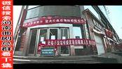 15zq 《疫情下的郑州》看到泪奔.....