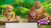 熊熊乐园-第三季:幼儿园开家长会,毛毛好羡慕别人的爸爸!