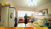 广东电视房产频道 喜安居 芳村沙涌电梯房 103.5平米 255万元