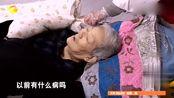 生机无限63岁老人摔了一跤,一个星期后突然昏迷肚脐发紫,检查结果让人吃惊
