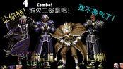 凯兰零 VS EV伊格尼兹 【零总讨工资之战】