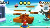 Super Mario 3D Land 超级马里奥3D大陆 3-5世界-七星瓢虫曲奇公园