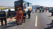 广州一辆载有37名学生客车与货车相撞 致1死4伤