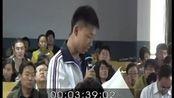 导体的电阻东营冯广会2014山东高中物理实验课.