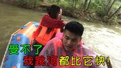 小哥与女子乘皮筏漂流,平静水域被困半小时,奋力挣扎船纹丝不动