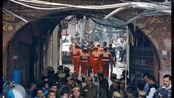 已致43人死亡50余人受伤!凌晨印度一工厂疑因电线短路发生大火
