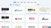 14 天津汇港农产品现货交收期的查询以及意义