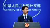 蓬佩奥又抨击中国 外交部:拿老掉牙的剧本四处说事