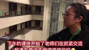 马师傅【钢琴密码】2019.12 高级班DAY3 流水记录!