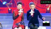 周炜、闫学晶表演戏曲小品《约会》,笑翻评委老师跟观众,精彩!