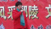 鄢陵县南坞镇轩会敏演唱的《自从你们写信要下乡》(17)