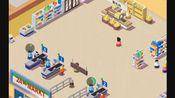 第一次做的视频《狂欢超市》