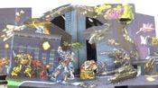 拉动纸片纸质版变形金刚就能变形, 霸天虎和汽车人的战斗一触即发
