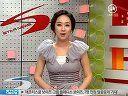 朴施厚:朴诗妍婚礼ykstar---4分15秒