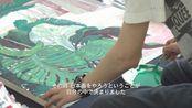 武藏野美术大学-日本画学科学生专访(中文)