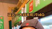嗨吃合肥:最实惠的火锅材料店:欢迎来我家吃火锅-真是太方便了!