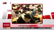 64项考试合格证书电子化