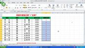 函数技巧:两种方法及COUNTIF函数查询出完全相同的记录