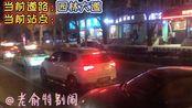 鞍山公交pov之2路(后峪-职教城)