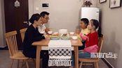 陈翔六点半:这么小的孩子就要结婚交首付买房,发生了什么?