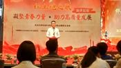 公司选派基层青年职工李斌参加省局演讲比赛