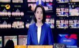 [湖南新闻联播]省人大常委会代表资格审查委员会向省人大常委会提出报告 罢免李亿龙湖南省人大代表职务