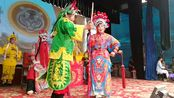 濮阳市百花豫剧团《辕门斩子》姚武建