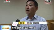 蚌埠:警方提供监控 调查全程接受监督(三)