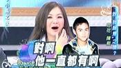SS小燕之夜本期到场嘉宾有陈亚兰和郎祖筠女士