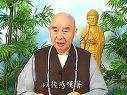 视频: 十善業道經-粵語19-014-0123_ct.