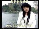 名校校花 huasa.25ti.com—在线播放—优酷网,视频高清在线观看