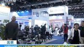 2019年中国国际福祉博览会举行