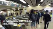 香港暴徒突袭沙田港铁站附近酒店被大肆破坏