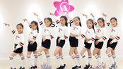 [S.Pink舞蹈】少儿版《good time》 青岛少儿爵士舞