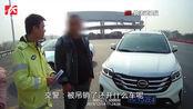 开车遇上交警急忙换司机,交警一查司机驾照竟然被吊销!