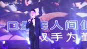 独唱《蒲城酥梨请你尝》 表演者: 张皓强 演出单位:蒲城县文化和旅游局——2020年蒲城县迎新春文艺汇演节目