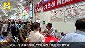 Costco上海店会员超20万:创35年纪录,2021年将开上海二店