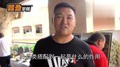 餐饮老板:这火锅串串底料绝对牛,1年帮我节省工资20万!