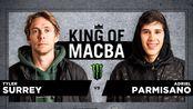 【滑板老顽童】S.K.A.T.E比赛-King Of Macba2020– Tyler Surrey VS Adriel Parmisano