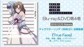 TVアニメ「通常攻撃が全体攻撃で二回攻撃のお母さんは好きですか?」Blu-ray&DVD第4巻 キャラクターソング(特典CD)試聴動画 - 2019.12.25